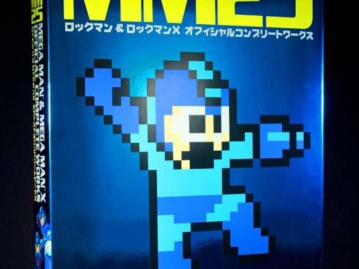 Win A Megaman 25th Anniversary Book In Our Upcoming Statue Competition!